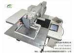 JY- 2516R缝纫机