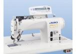 完全无油 直驱高速平缝自动切线缝纫机(防鸟巢规格) DDL-9000B-DS/PBN