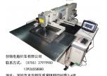 JY- 3020G缝纫机